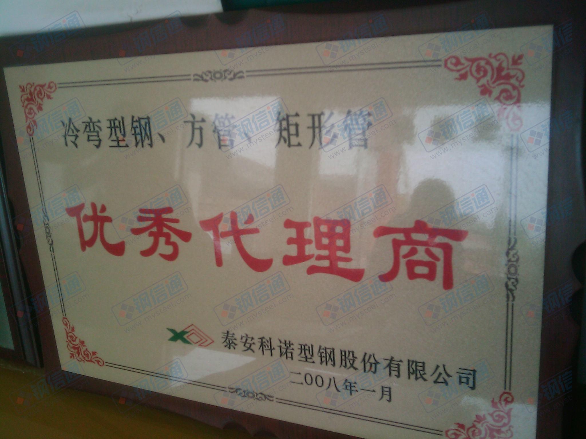 泰安哪里配资炒股(山东齐鲁证券官方网站)