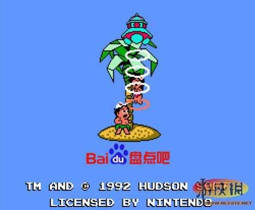 高桥名人冒险岛_高桥名人冒险岛电脑版  第1张