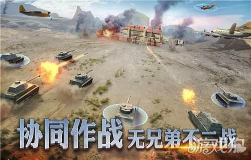 带兵打仗小游戏的简单介绍  第2张