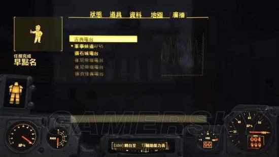 辐射4 攻略_辐射4控制台代码  第1张