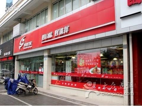 中国旅行社加盟开分店的简单介绍