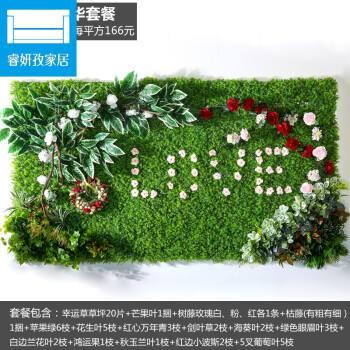 绿化墙植物墙_仿真草皮墙_植物墙仿真