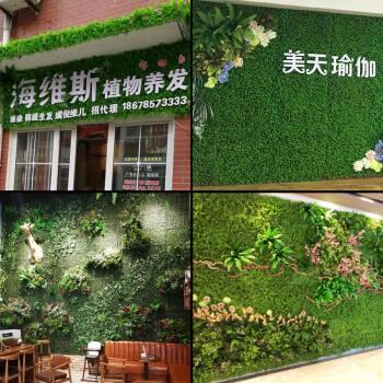 植物墙仿真_仿真草皮墙_绿化墙植物墙