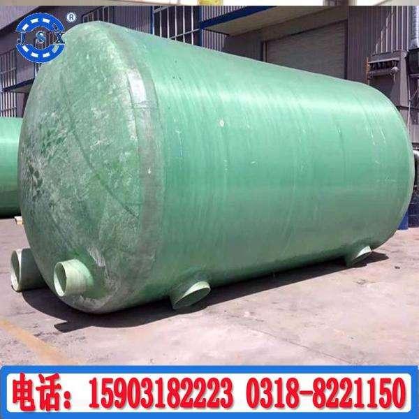 贵阳组合水箱厂_组合式玻璃钢水箱_梅钢高炉扁水箱