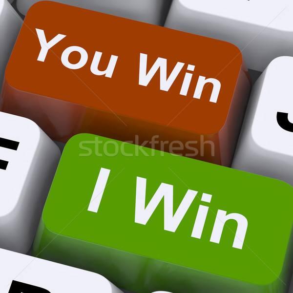增加至灯箱 商业照片 #1956985you or i win keys show gambling or