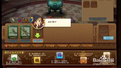 qq魔法卡片_手机怎么进魔法卡片