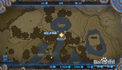 天空神殿2_天空神殿的机械自我怎么玩  第2张