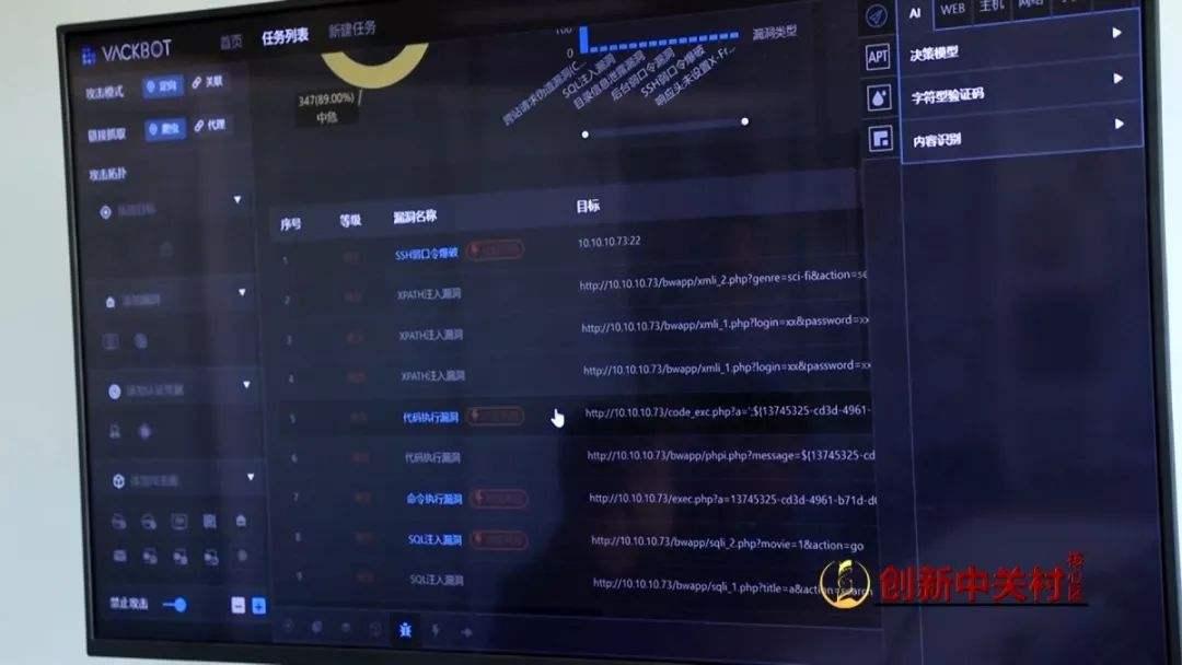 黑客怎么查别人位置「查对方位置的黑客」