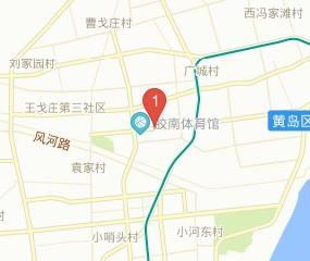 青岛旅行社电话号码