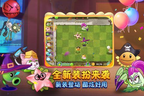 玩具兵大战2中文版的简单介绍  第2张