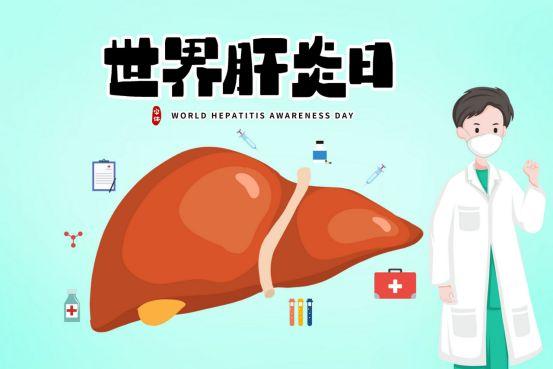 """营口:万有社区开展""""爱肝护肝 享受健康""""宣传"""