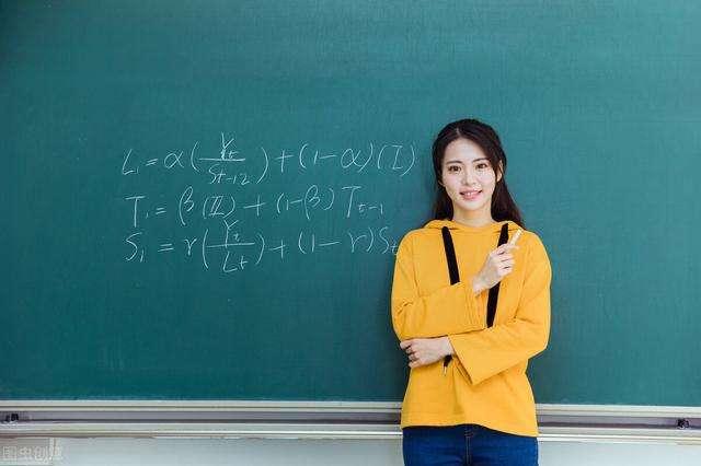 总体来说,天津在编教师的限制条件各区都有所不同,不过幼儿和语文不限