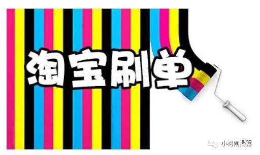 【淘宝试用赚佣金的平台】京东店铺做不起来?这些方法你知道吗?(下篇)
