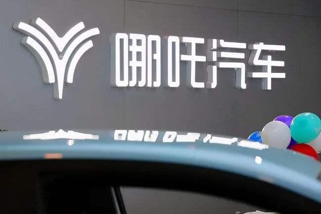 又一科技公司入场!360官宣造车-第2张图片-汽车笔记网