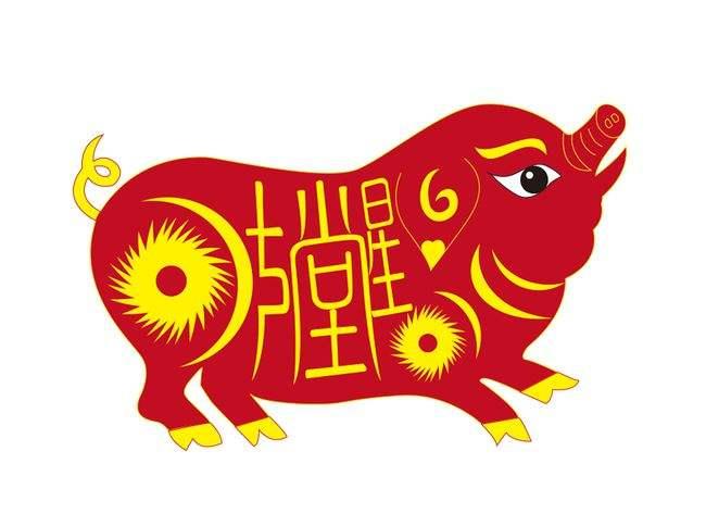 2021年属猪生肖的运程(2020年属猪的财运和运气如何)-第1张图片-天下生肖网