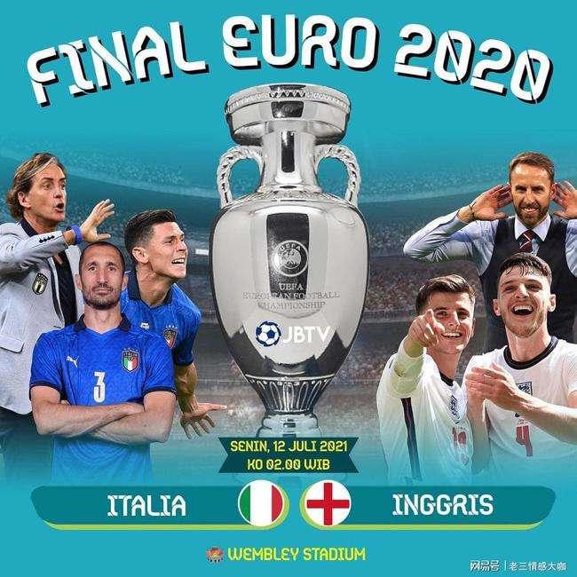 欧洲杯一键直播专题(英超直播吧)
