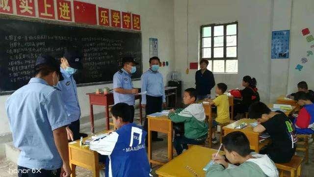 绍兴市安全教育平台_绍兴安全登录平台入口  第1张