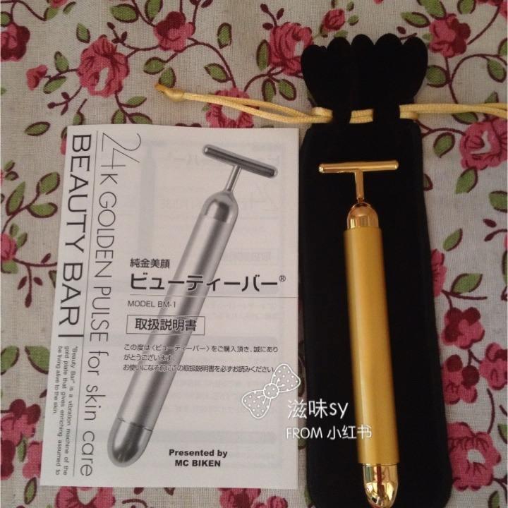 日本购入beauty bar黄金按摩棒