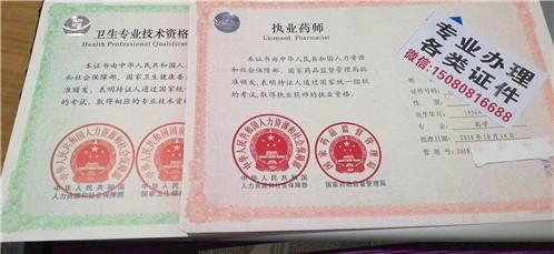 黑龙江省中级经济师证初级会计证中级会计师初级统计师证审计师证卫生