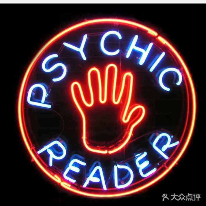 psychic abigail grace