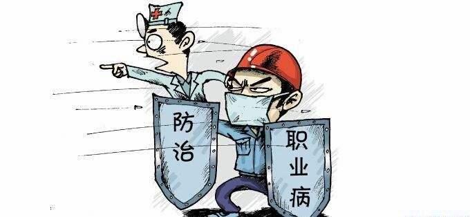 职业病危害因素,职业病防治法