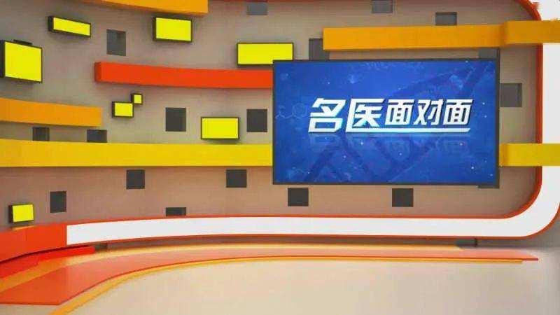 广东大众频段直播(广东大众频段直播剧目)