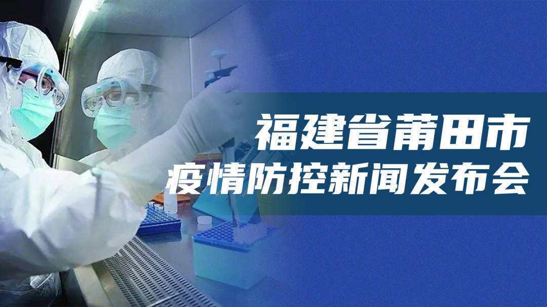 莆田累计报告99例确诊5例无症状:莆田鞋厂员工确诊前以为是流感