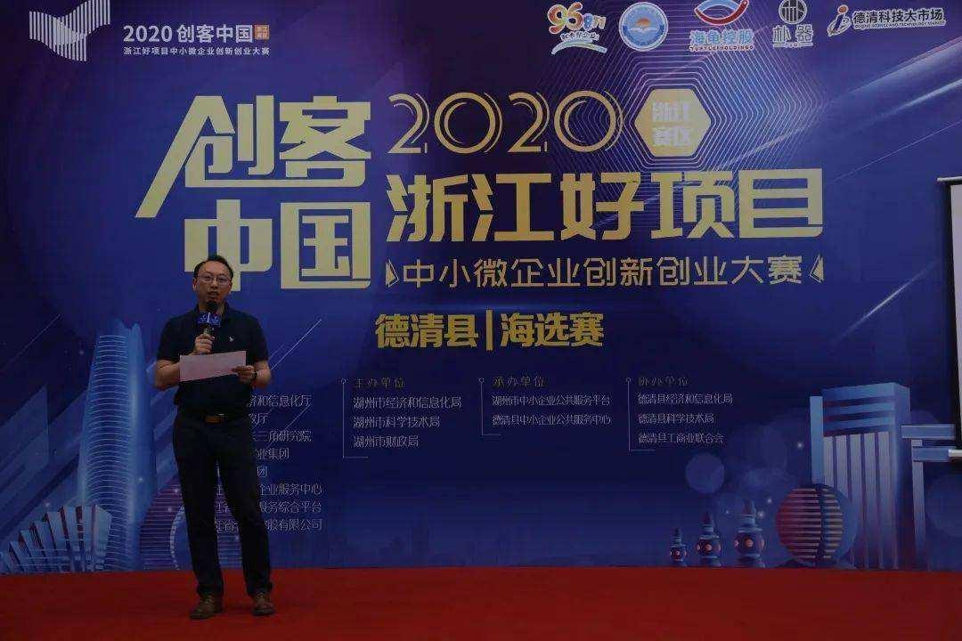 中国好项目融资平台是否真实,阿里巴巴天使投资平台