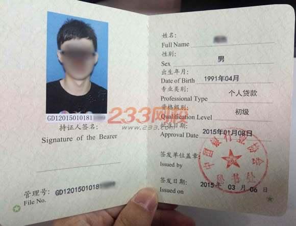 2010广东省银行从业资格考试《公共基础知识》历年真题精选只判断题