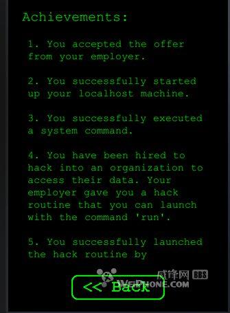 24小时接单的专业黑客「黑客零基础入门」