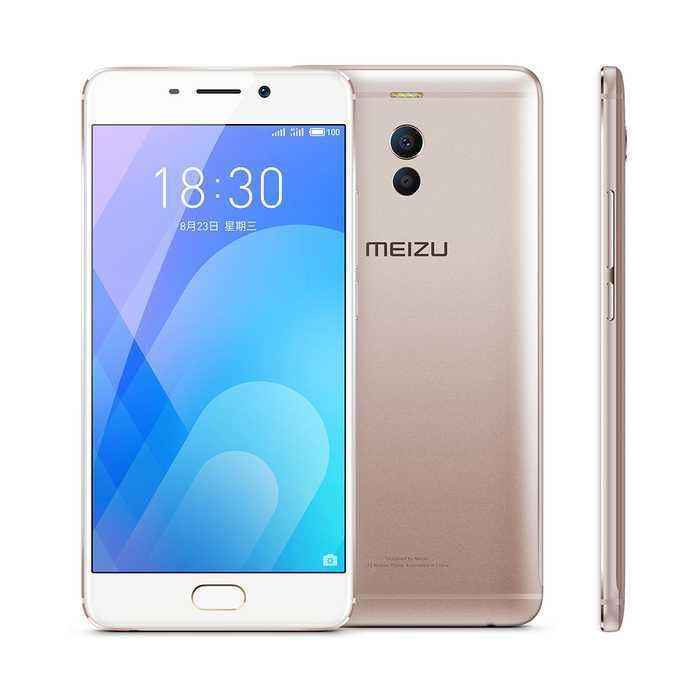 当天发【送电源+耳机+自拍杆等】Meizu/魅族 魅蓝note移动版手机