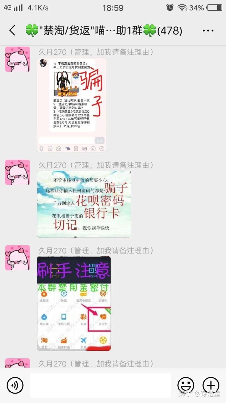 【淘宝官方试用平台】淘宝店铺图片被盗用了可以投诉吗?