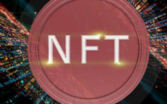 如何在NFT领域做产品创新?FT可以赋予什么价值呢?