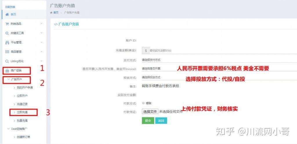 【各大网站收录入口】_浏览器正能量网站