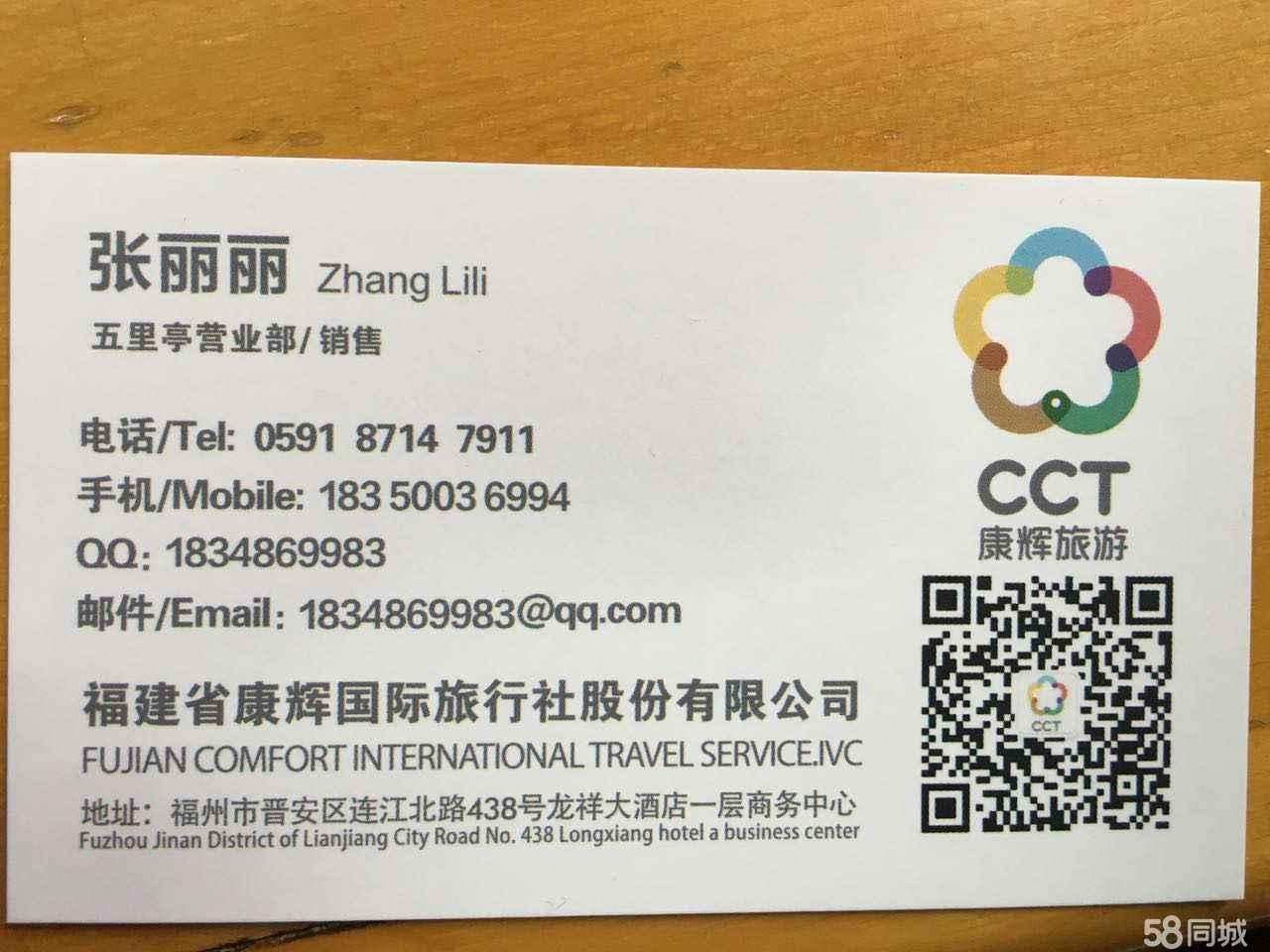 兰州康辉旅行社官网最新