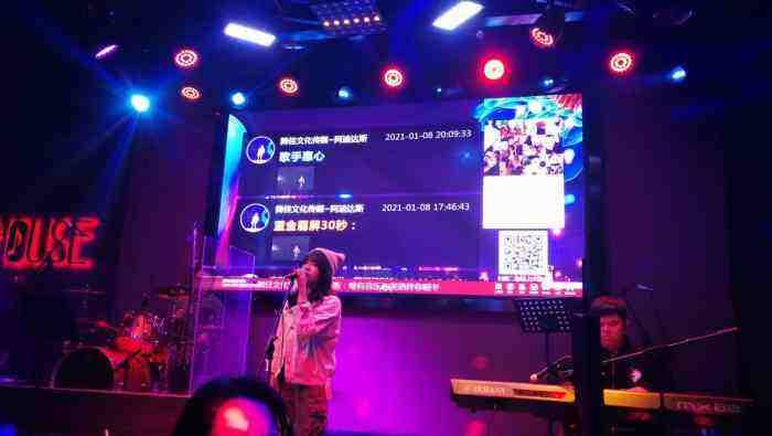 重庆合川酒吧招聘_重庆市合川区最新招聘信息
