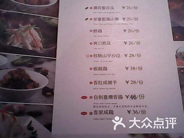 至爱餐厅_宴遇餐厅  第2张