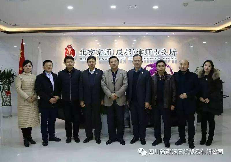北京市京师(武汉)律师事务所