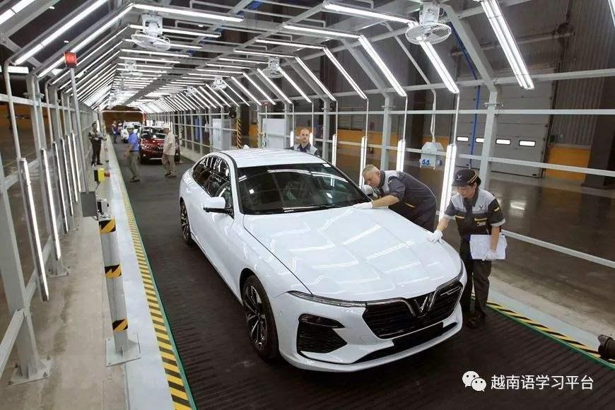 越南国产品牌vinfast汽车工厂,生产车间内部场景