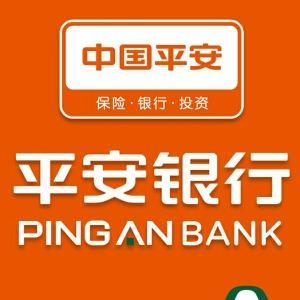平安银行新一贷-产品介绍-免费申请-审核资料-好不好下款