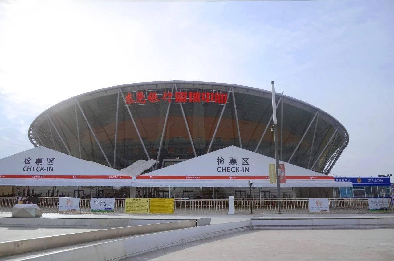 东莞银行成为东莞篮球中心冠名赞助商