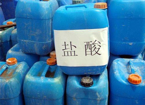 求购盐酸精制技术