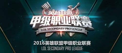 lol2014夏季联赛_s4世界总决赛全部视频  第1张