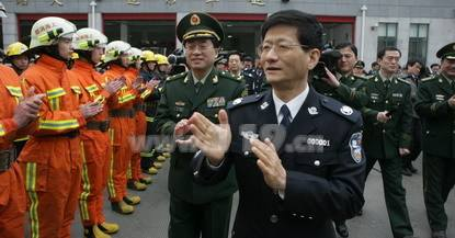 小勐拉赌场签单跑了了:2016年上海公安消防总队接收高校应届毕业生