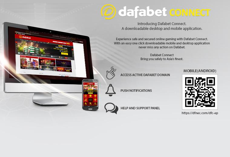 dafabet: the leading online sports betting site