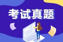 江苏2020中级会计财务管理真题及答案