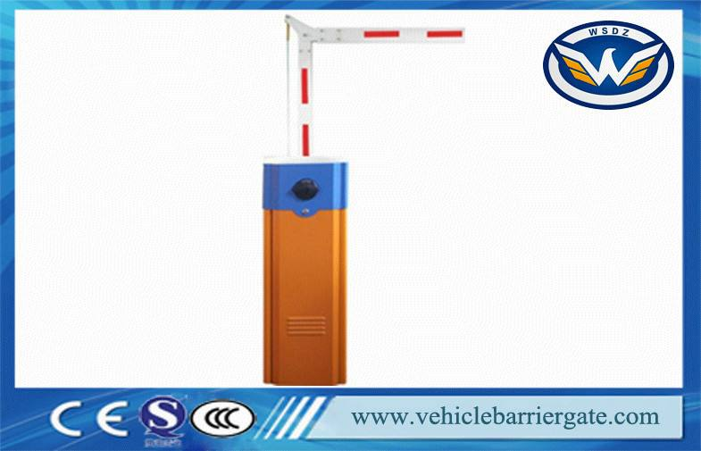 """7m folding boom <strong>car<\/strong> parking barriers with double spring machine"""" style=""""max-width:450px;float:left;padding:10px 10px 10px 0px;border:0px;""""><center><img src="""
