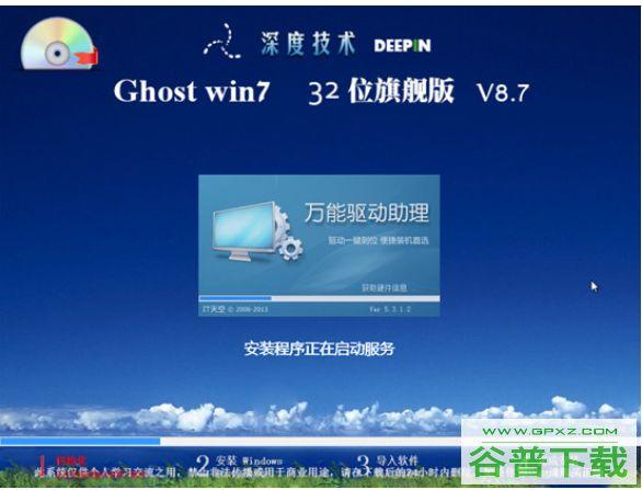 win7系统的服务全的简单介绍