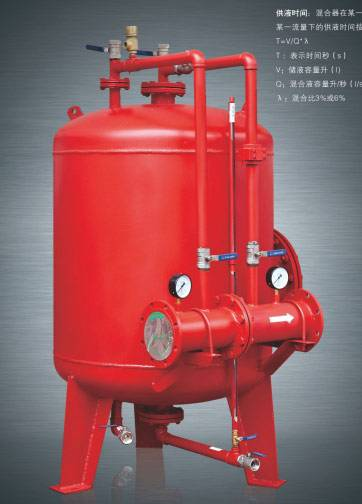 安徽合肥消防泡沫罐厂家罐装技巧(图1)