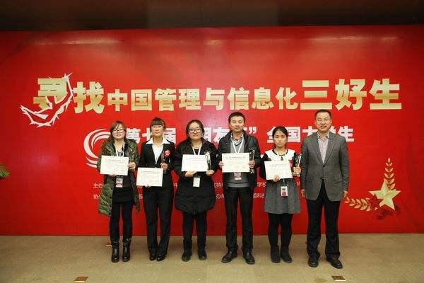 我院财务管理系2012级涉外会计专业学生杨舒祎以全省第一名的身份代表